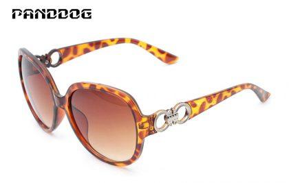 Ochelari de soare animal print Panddog