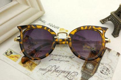 Ochelari de soare fetite leopard print