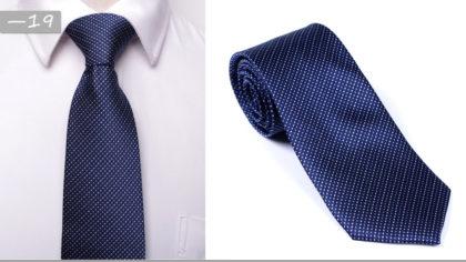 Cravata barbati albastra cu buline albe fata