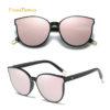 Ochelari de soare rame negre lentile roz profil
