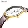 Ceasuri cuplu curea maro Longbo profil