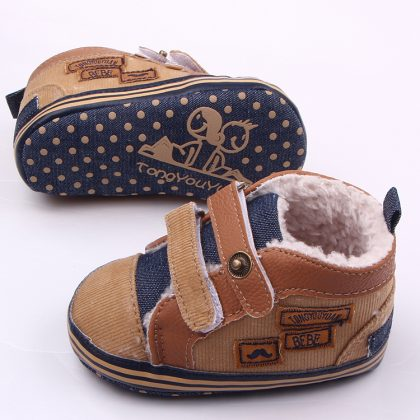 Pantofi baieteti maro 0-6 luni talpa